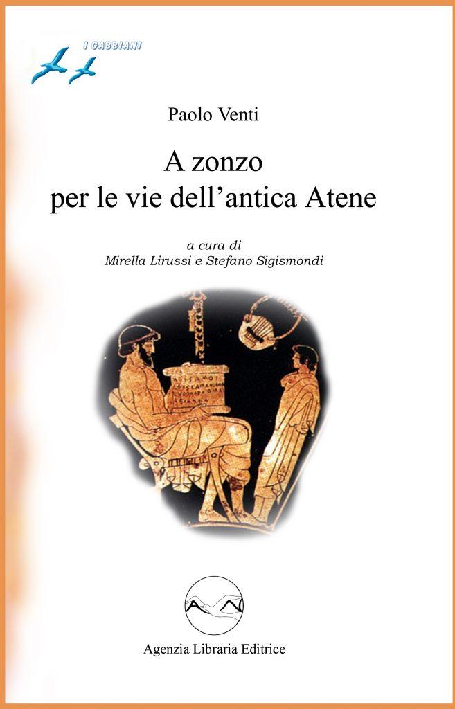a zonzo per le vie dell'antica atene