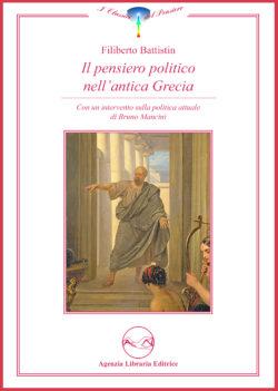 pensiero politico nell'antica grecia