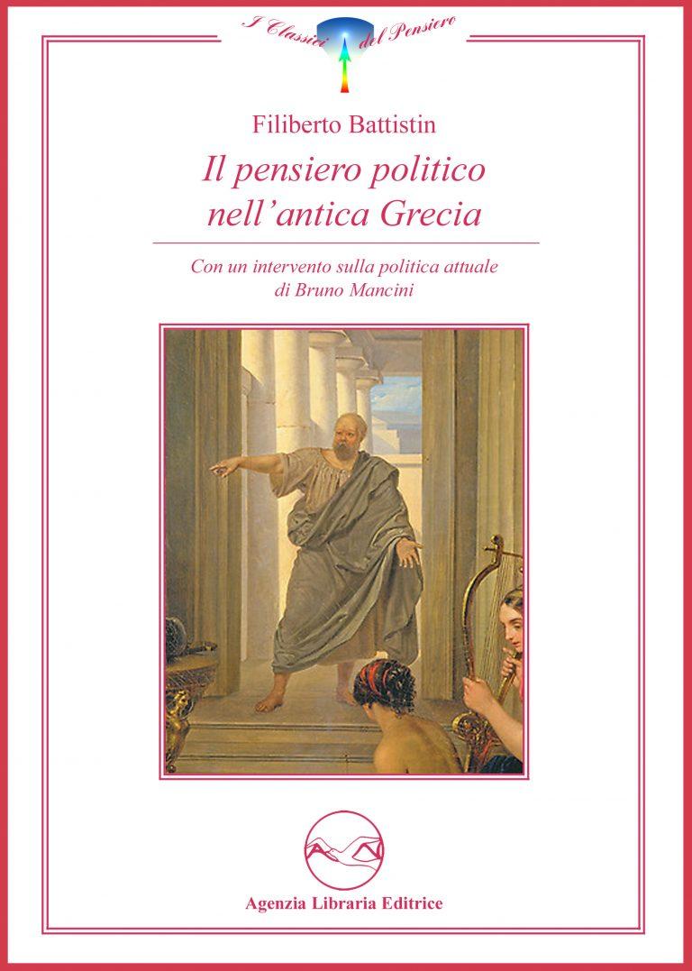 Il pensiero politico nell'antica Grecia